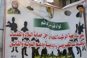 Shi'a militia banner in Baghdad