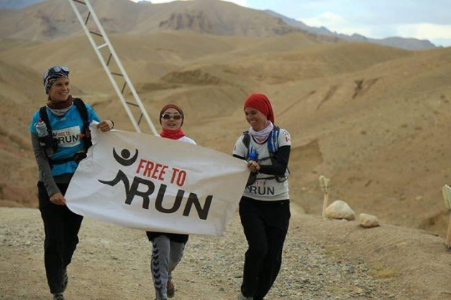 maratona afghanistan, Zainab al centro