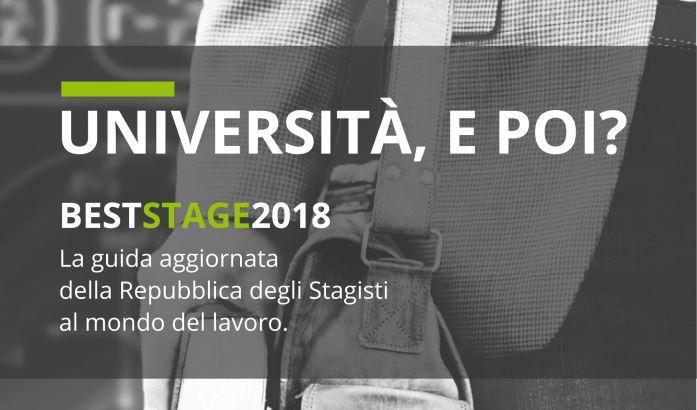beststage2018