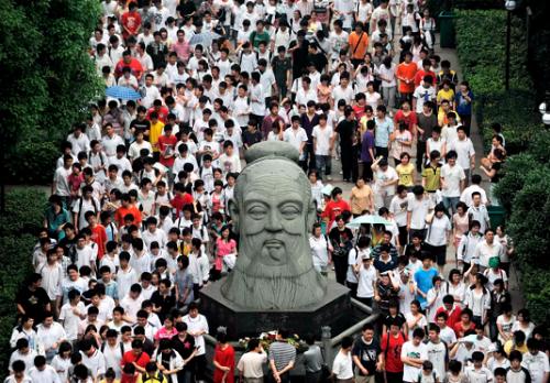 2 Pechino