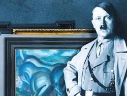 tesoro-dei-nazisti