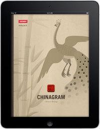 01-chinagram.jpg