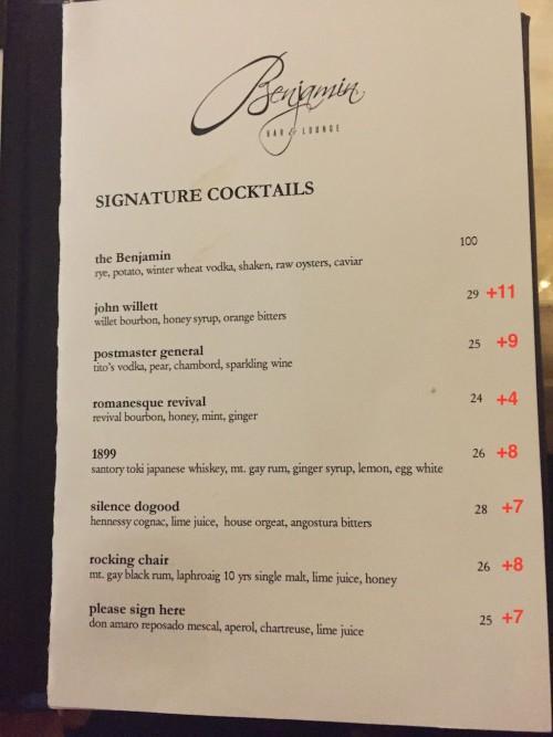 menu benjamin