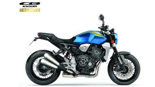 Honda CBR1000R Tribute la novità a Motodays