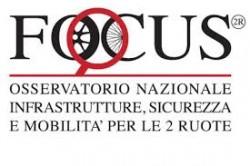 focus 2r logo