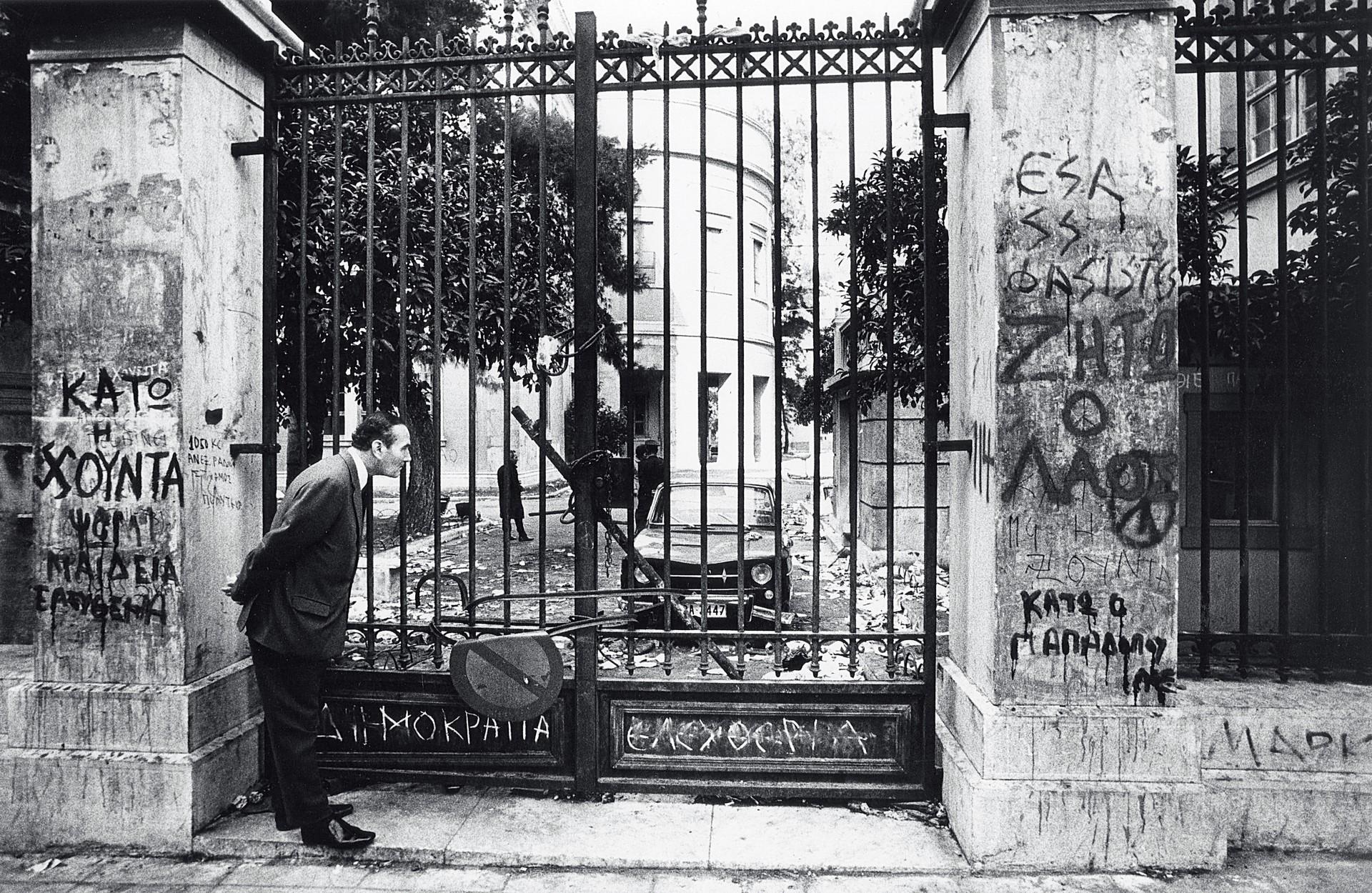 Il Politecnico di Atene, teatro tra il 14 e il 17 novembre 1973 della rivolta studentesca repressa con violenza dalle forze del regime. (Archivio Rcs)
