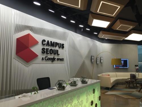 Il Google Campus a Seoul