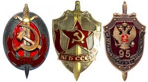 Da sinistra a destra, lo stemma della NKVD, del KGB e dello FSB: differenze minime, uguaale sicurezza