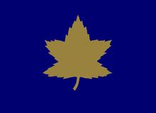 So stemma della econda divisione canadese