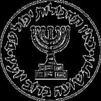 200px-Official_Mossad_logo