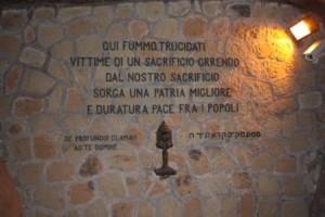 Sacello