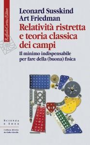 Relatività ristretta e teoria classica dei campi, Cortina
