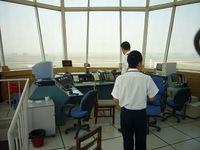 Baotou Airport UFO.jpg