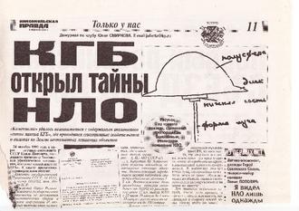 KGB - LIBRO AZZURRO.jpg