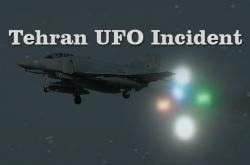 1976-tehran-ufo-incident