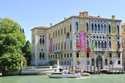 La sede dello Ied a Venezia
