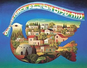 Neveh Shalom.jpg