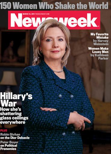 HillaryClintonNewsweekcover1.jpg