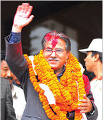 prachanda-gereeting-winning.jpg