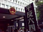 HK 31 maggio 09.jpg