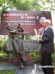 statua_1.jpg