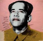 warhol_obamao_pnk.jpg