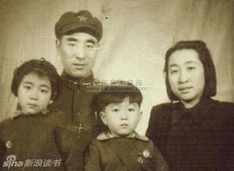 Lin Biao, Ye Qun, Lin Liheng e Lin Liguo.jpg