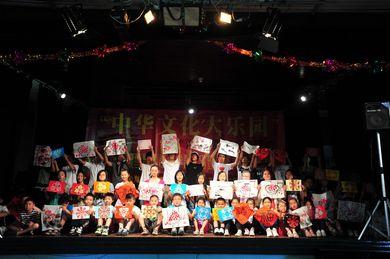 scuola_cinese.JPG