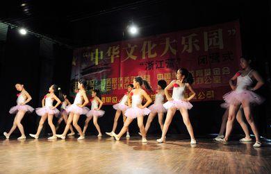 scuola_cinese2.JPG