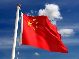 Bandiera-cinese.jpg