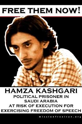 free-hamza-kashgari3.jpg