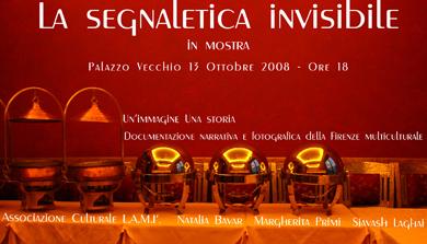 flyer_mostra-sia.jpg